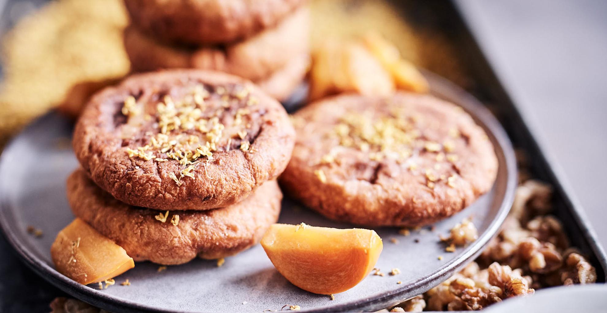 Frid-Persimmon-Cake
